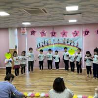 ★第3回ぱふぇ組(5歳児)発表会★
