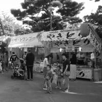 放生会<ほうじょうや> No.18 (東区)