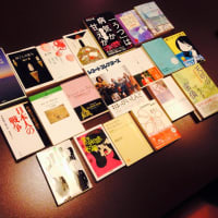 第3回 Book, Talk and Wineの会