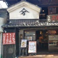 万豚記 京都錦市場 バナナ餃子 ×