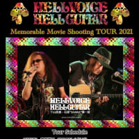 HELL VOICE HELL GUITAR 「Memorable Movie Shooting TOUR 2021」