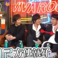 五月天【Yahoo TV #佼心食堂】② ミンさんの人間違い