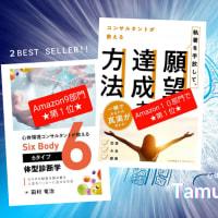 大阪セミナー開催!