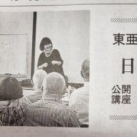 「楽しい韓国文化論」