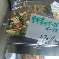 亀有 洋惣菜 亀洋 その2