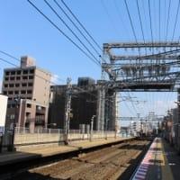 西鉄 西鉄平尾駅