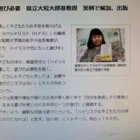 新刊が発売されました!!!