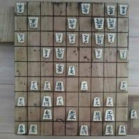「王将戦」挑戦者決定リーグ  4戦目 終局
