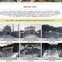 福岡初の路面電車誕生のきっかけとなった佐賀・廣滝水力電気の貴重写真群