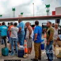 キューバ  米経済制裁で困窮する市民生活 ソ連崩壊時の「特別な時代」再来の懸念