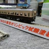 JAMコンベンション 「ギミック2019」 展示品!!