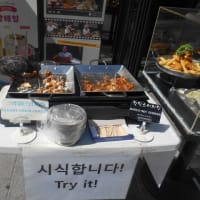 韓国ソウル・レポート2019年9月  Part 3