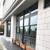 神奈川県立生田高校3期生同期会開催のお知らせ 続報