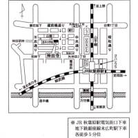 神田寺にて修正会