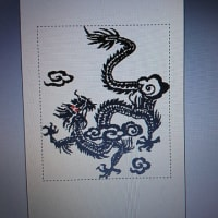 龍 竜 Dragon