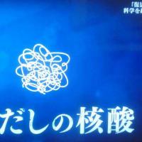 """小松左京『復活の日』の衝撃〜コロナ""""予言の書"""""""