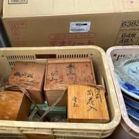 松山店情報