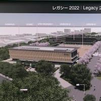 東京2020オリパラ仕様に改修中の馬事公苑を視察させていただきました。