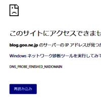 「日に日に増す現地のインターネット規制」No.2951