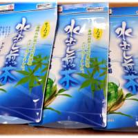 残暑にも一服の清涼剤(^^♪熊本のお茶の清香園のトロリとした爽やかな香りの「水出し煎茶」