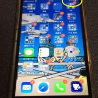iPhone7回復~買わずに済んだ!