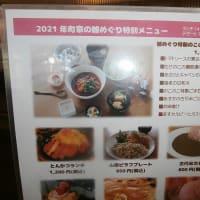 奈良・高取町の第15回「町家の雛めぐり」