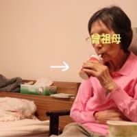 赤ちゃん日本語辞典「欲しい」