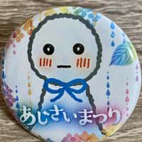小さな街のカントリーパーティーin香川 vol.11 エントリーのお知らせです*