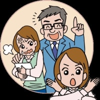 セクハラを気にし過ぎ?12/21(月) NCS様No.81 Xmas会