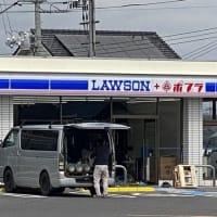 岡山ではじめて見た!ローソン・ポプラ倉敷加須山店