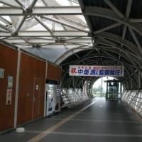 JR東日本 矢吹駅