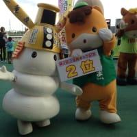 2013シロモチくん10大ニュース 第3位
