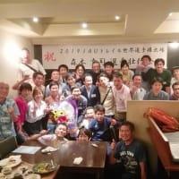 熊本の誇り