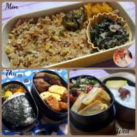 今日までの弁当と昨日の晩御飯