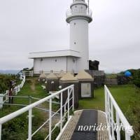 鶴見崎灯台