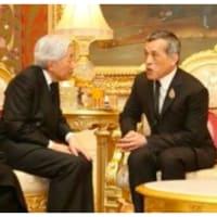タイ新国王さまは彼らを騙すのに必死です【プミポン国王死去】