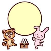 お月見1(秋の季節・行事/枠・ふきだし)