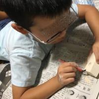 小学8年生の付録でアンモナイト発掘