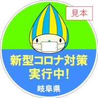 ダウンロード.png (431×432)