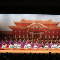 17演目ってボリューム満点!沖縄芸能大会第82回公演(2019.11.10)