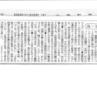 〔251〕「ヒバゴンって知っていますか?」矢部顕さんの興味深いメールが届きました。