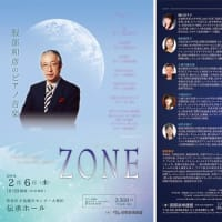 ZONE~服部和彦のピアノ音楽~主催:国際芸術連盟