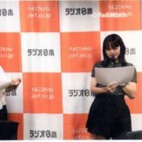 「ラジオ日本、カントリー・ガールズの只今ラジオ放送中!!」第230回 (9/8)