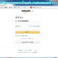 Amazonからのアカウント確認メール > アカウント盗む偽物を疑おう