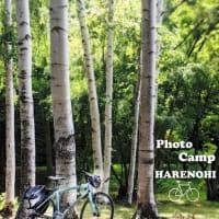 9/25 キャンプ場とフォトスタジオ 札幌写真館ハレノヒ