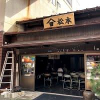 9/28(土)落語ぴっぴ堂 in しながわ宿場まつり