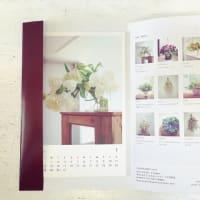 CHAJINの花カレンダー2020