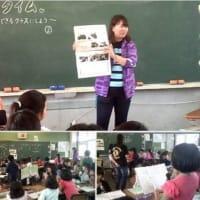 2019年10月17日 大阪府羽曳野市立白鳥小学校コーディネーション