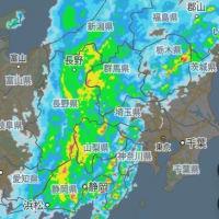 【警戒】静岡県東部...大雨の災害に対する警戒必要!!