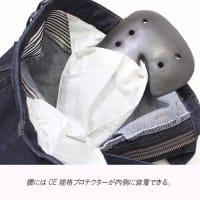 KADOYAのプロテクター付きデニムパンツ